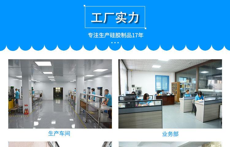 详情页公司介绍750-12片-专利_01