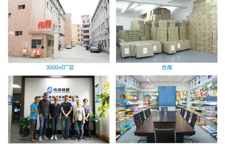 详情页公司介绍750-12片-专利_02