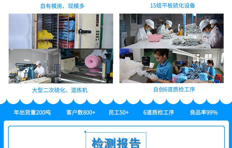详情页公司介绍750-12片-专利_04