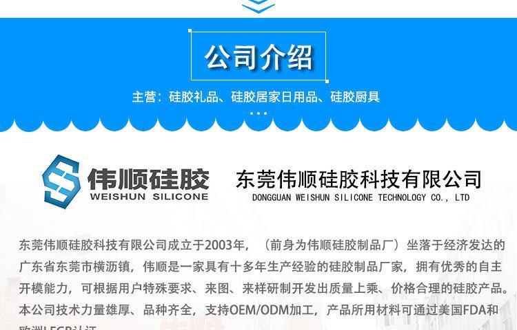 详情页公司介绍750-12片-专利_06