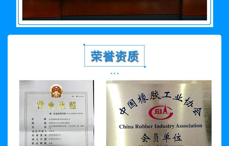 详情页公司介绍750-12片-专利_09